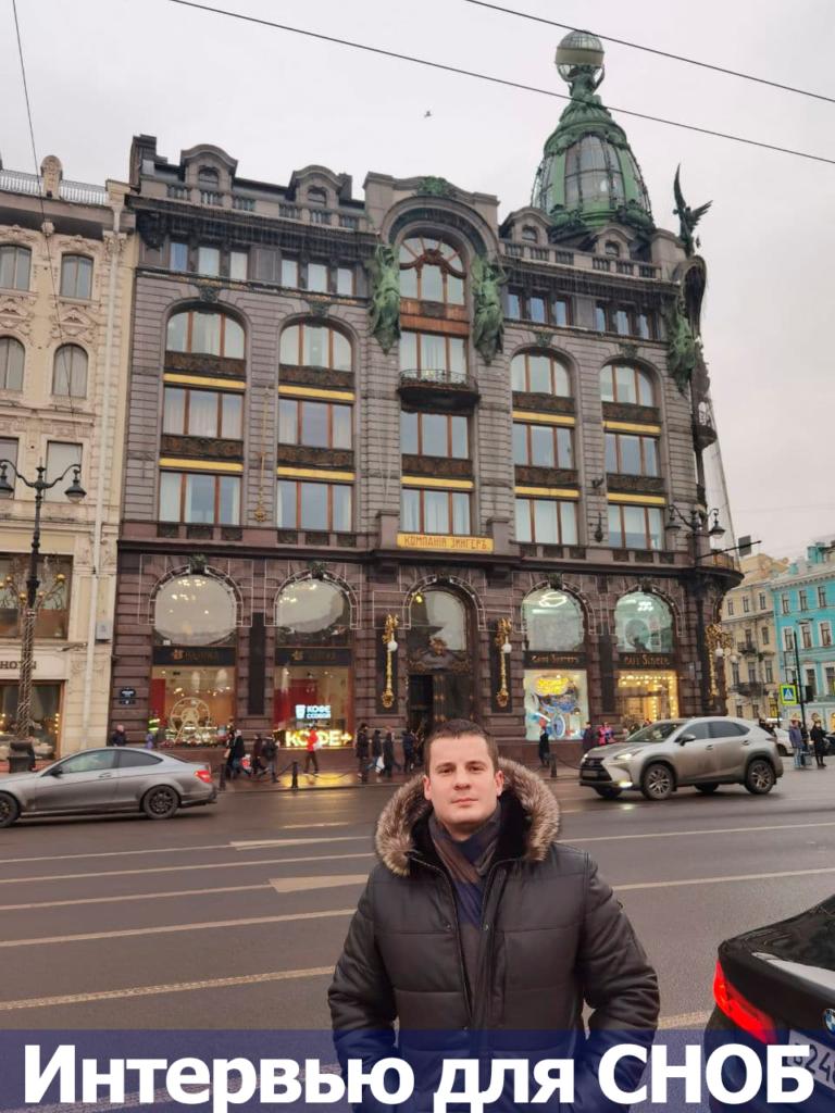 Ростовцев Даниил дает интервью СНОБ